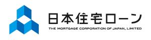 日本住宅ローン